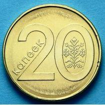 Белоруссия 20 копеек 2009 год.