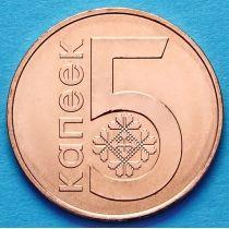 Белоруссия 5 копеек 2009 год.