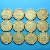 Армения набор 11 монет 2012 год. Регионы.
