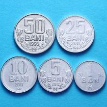 Молдова набор 5 монет 1993-2012 год.