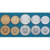 Приднестровье набор 5 монет 2000-2005 год.