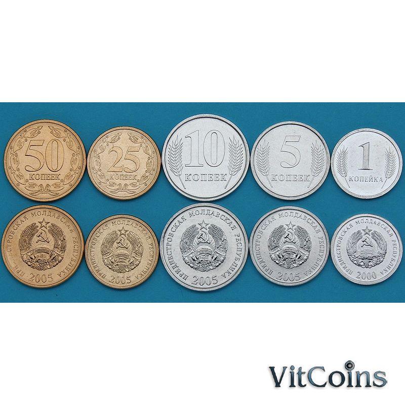 Набор 5 монет 2000-2005 год, Приднестровье