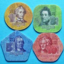 Приднестровье набор 4 монеты из композитных материалов