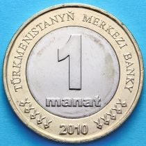 Туркменистан 1 манат 2010 год.