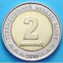 Туркменистан 2 маната 2010 год.