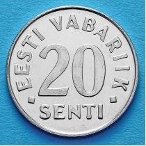 Эстония 20 сентов 1997 год.