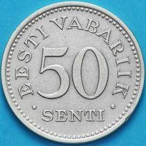 Эстония 50 сентов 1936 год.