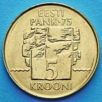 Эстония 5 крон 1994 год. 75 лет Банку Эстонии.