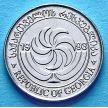 Монета Грузия 1 тетри 1993 год.