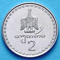 Грузия 2 тетри 1993 год.