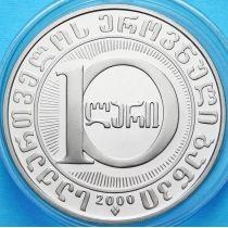 Грузия 10 лари 2000 год. 3000 лет Государственности