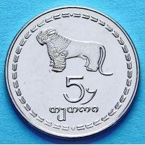 Грузия 5 тетри 1993 год.