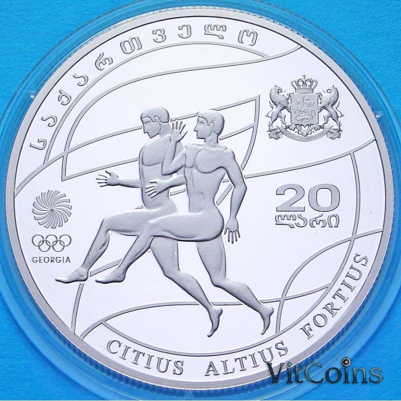 Монета Грузии 20 лари 2008 год. Олимпиада в Пекине. Серебро