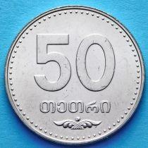 Грузия 50 тетри 2006 год.