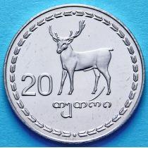 Грузия 20 тетри 1993 год.
