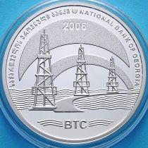 Грузия 3 лари 2006 год. Нефтепровод Баку-Тбилиси-Джейхан. Серебро
