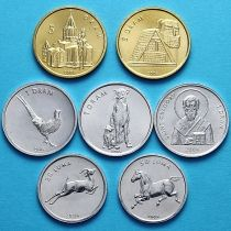 Нагорный Карабах набор 7 монет 2004 год.