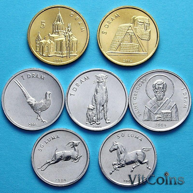 Нагорный Карабах 2004 год. Набор 7 монет.