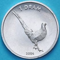 Нагорный Карабах 1 драм 2004 год. Фазан