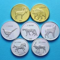 Нагорный Карабах набор 7 монет 2013 год.