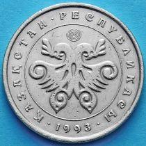 Казахстан 10 тенге 1993 год.