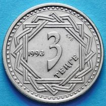 Казахстан 3 тенге 1993 год.