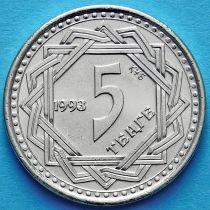 Казахстан 5 тенге 1993 год.