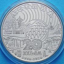 Казахстан 100 тенге 2018 год. Астана.