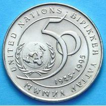 Казахстан 20 тенге 1995 год. 50 лет ООН