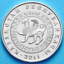 Казахстан 50 тенге 2011 год. Актобе