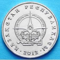 Казахстан 50 тенге 2012 год. Атырау.