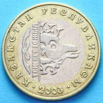 Казахстан 100 тенге 2003 год. 10 лет тенге. Архар.