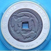Казахстан 500 тенге 2004 год. Деньга, серебро