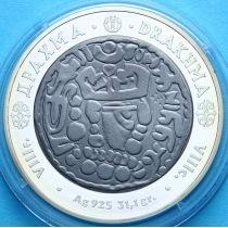 Казахстан 500 тенге 2005 г. Драхма, серебро