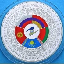 Казахстан 500 тенге 2015 год. Евразийский союз, Серебро