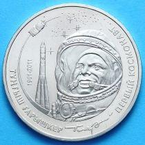 Казахстан 50 тенге 2011 год. Первый космонавт