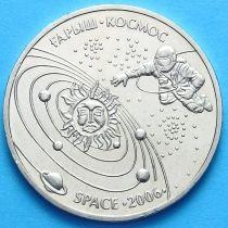Казахстан 50 тенге 2006 год. Космос