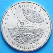 Казахстан 50 тенге 2010 год. Луноход-1.