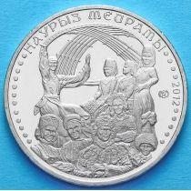 Казахстан 50 тенге 2012 год. Праздник Наурыз