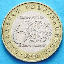 Казахстан 100 тенге 2005 год. 60 лет ООН.