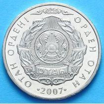 Казахстан 50 тенге 2007 год. Орден Отан