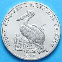 Казахстан 50 тенге 2010 год. Пеликан