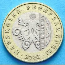 Казахстан 100 тенге 2003 год. 10 лет тенге. Петух.