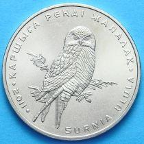 Казахстан 50 тенге 2011 год. Сова