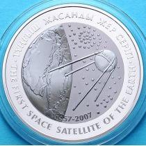 Казахстан 500 тенге 2007 год. Спутник, Серебро-тантал