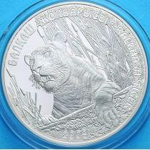Казахстан 500 тенге 2009 год. Тигр, Серебро