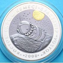 Казахстан 500 тенге 2008 г. Восток, Серебро-тантал.