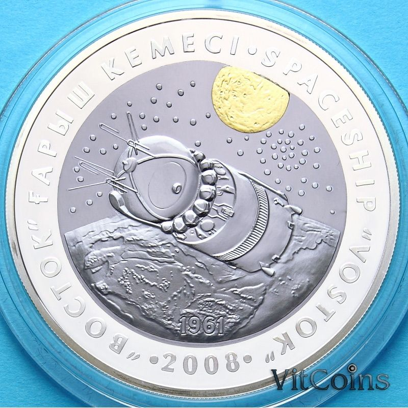 Монета Казахстана 500 тенге 2008 г. Восток, Серебро-тантал