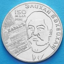 Казахстан 100 тенге 2016 год. Алихан Букейханов.