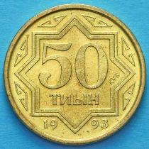Казахстан 50 тыин 1993 год. Желтая латунь.